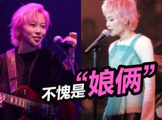 窦靖童首次在香港登台开唱  从头到脚和王菲一模一样