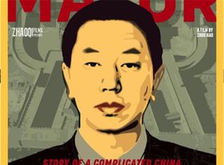 即使没人关注,我还是要提这位创造金马历史的中国导演