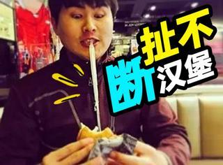 韩国流行拉丝汉堡,扯到停不下来!