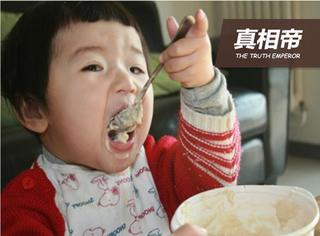 真相帝 | 科学家说女生吃饭如果有男生看,吃的会像鸟一样少...