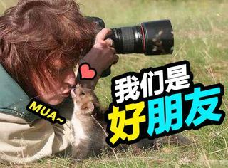"""有一种幸福叫""""自然摄影师"""",他们的工作有多酷你造吗"""