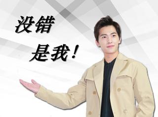 中国特色社会主义帅哥——杨洋!