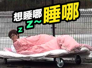 起床困难户福音,日本小哥造了个可移动的床…