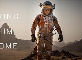 《火星救援》:刘易斯中校的音乐棒里都是些什么鬼