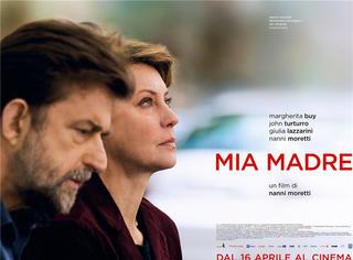 《电影手册》发布2015年度十佳名单:《我的母亲》名列第一,《疯狂的麦克斯4》上榜