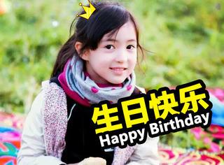 今天她生日 | 夏天:她是真正从童话中走出的小公主!