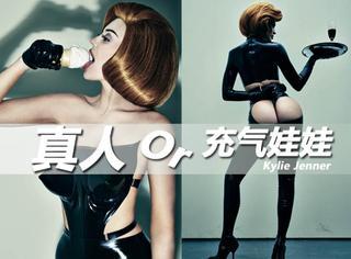 女明星拍大尺度时尚片秒变充气娃娃