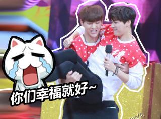 有爱瞬间 | 吴亦凡李易峰玩公主抱!你俩羞耻不羞耻?