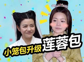 《秦时明月》里陈妍希脸圆的呀,都自动忽略她的演技了...