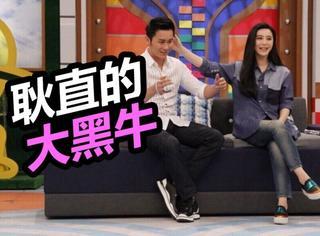 """《康熙》最后一期,李晨回答和范冰冰""""嘿嘿嘿""""的问题,特别实诚!"""