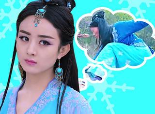 被《蜀山》赵丽颖的替身气哭了,刘亦菲范冰冰替身竟比本人美?