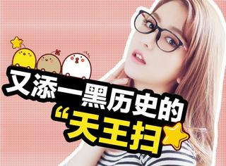 郭富城喜欢的女人,曾经上过相亲节目,表白别人但惨遭拒绝!