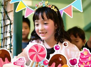 有爱瞬间 | 夏天公主六岁啦!生日愿望竟然是……
