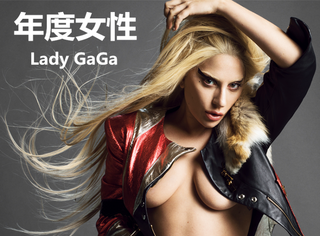 GaGa被《公告牌》评为年度女性,霸气登上封面!