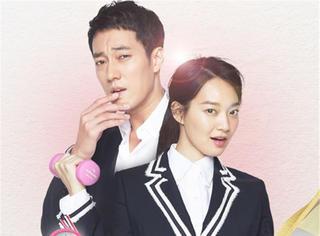 星榜样| 苏志燮眼光好毒韩国最会打扮的妞儿都被他选去了