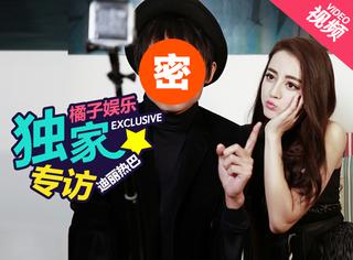 虐访迪丽热巴 | 模仿尔康、和李易峰比帅、YY杀姐姐—胖迪太拼了!