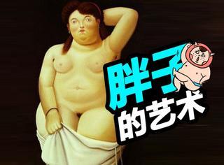 嗨翻周末 | 听说年底北京的胖子全都来这儿嗨了!