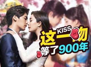 打啵儿 | 等了900年,杨幂李易峰终于吻上了!居然还有床戏...