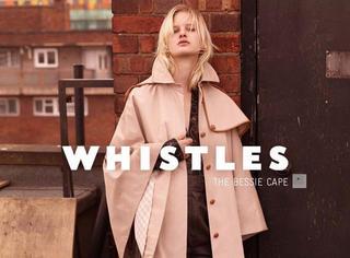 我爱上了名叫Whistles的英国品牌。