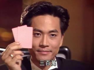 他跟郭富城同学,是沈殿霞干儿子,演赌王成亚视一哥,如今无影踪