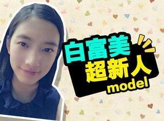 她不只是金大川女友!她是集智慧与美貌于一身的潜力超模!