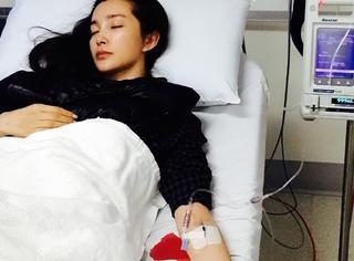 李冰冰澳洲扎针血染床单,但请别好了伤疤忘掉疼!