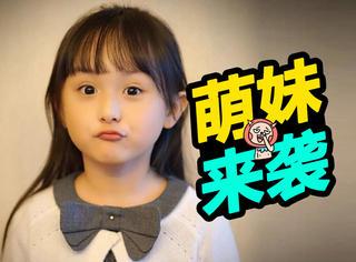 看脸 | 小芈月刘楚恬:甜炸!好想把这个萌妹抱回家!