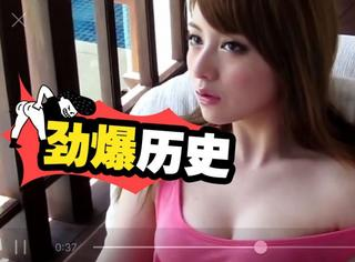 天王嫂身穿泳衣上阵 性感视频大曝光!