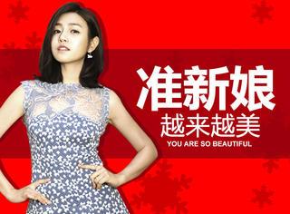 陈妍希包子脸瘦成锥子脸,准新娘越变越美