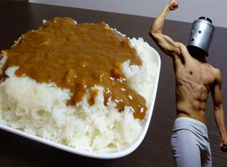 55分钟挑战10人份咖喱饭,他赢了!