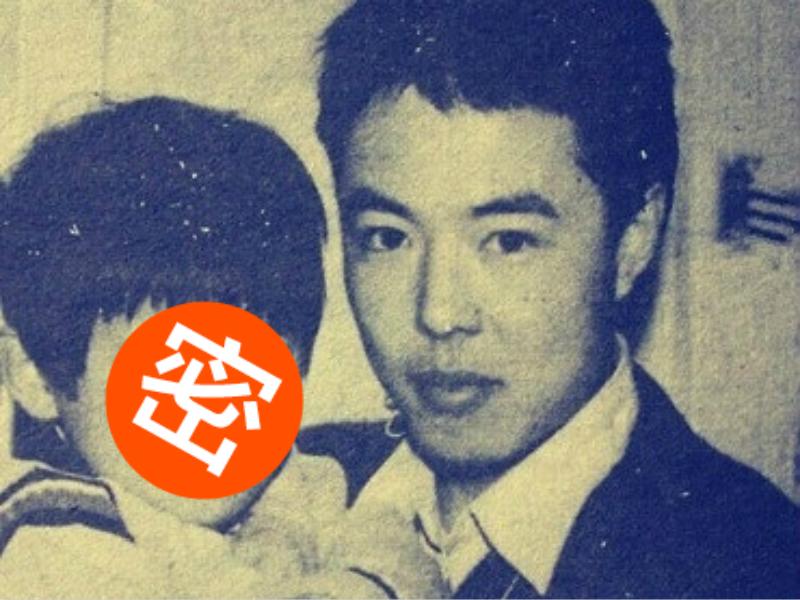 啥?30年前,皇阿玛就曾抱着诺一拍过照?