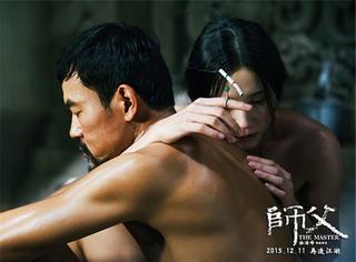 师父,徐皓峰关键的一着棋