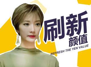 韩剧女主戴耳环三大绝招,要美炸天也太简单了吧...