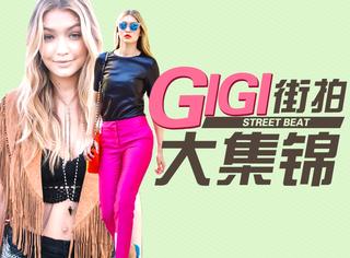 减什么肥!看微胖界女神Gigi Hadid私人街拍大集锦,明年就这么穿!