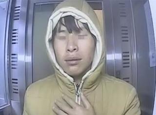 好魔性!演了一段内心戏之后,他动手砸了ATM机…