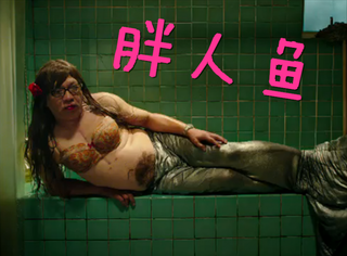 """周星驰新片《美人鱼》预告,这人鱼""""美""""得我都瞎了!"""