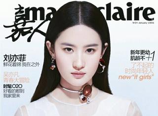 神仙姐姐刘亦菲登上《嘉人》开年封面,大片装备全解析!