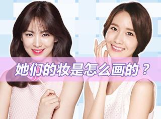 干货 | 学会这5招 轻松get正宗的韩式妆容!