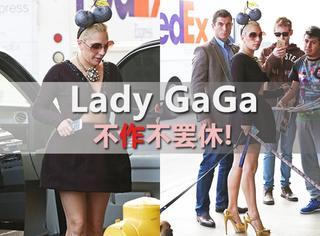 Lady gaga重拾妖魔化造型 双下巴肥肚腩轰炸双眼