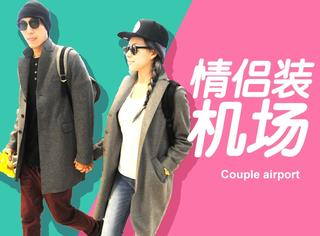 王阳明和女友情侣装现身,不过她和萧亚轩太像啦