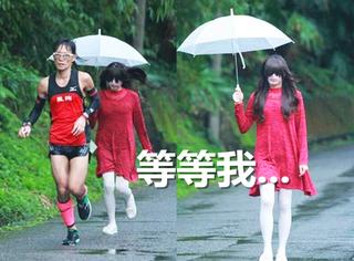 台湾一场马拉松,用女鬼给大家加油,闹哪样啊!