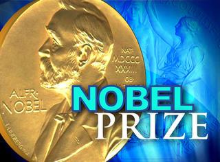 中国女药学家屠呦呦的诺贝尔颁奖礼,奢华程度超越你想象!