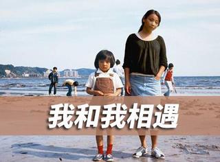 日本才女把PS用到无声无息的极致