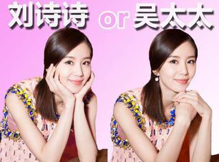 刘诗诗粉嫩裙装现身蜡像馆 两个自己都是四爷的最爱