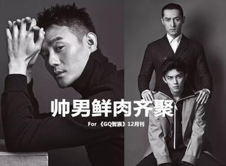 琅琊榜一票帅锅齐齐穿越到现代 变身时尚美男