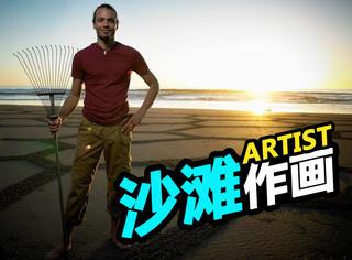 他在沙滩上作画,把转瞬即逝的美好留给大海