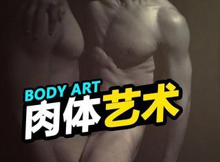 嗨翻周末 | 看一场同性裸体摄影展,用荷尔蒙燥热最后的2015