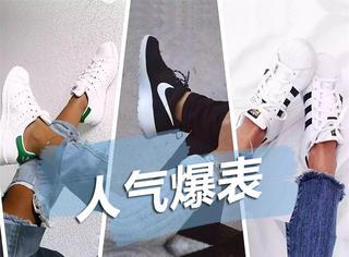 2015年9双人气爆表的运动鞋