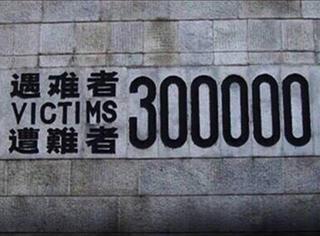 在大屠杀78年后,南京人这样纪念!