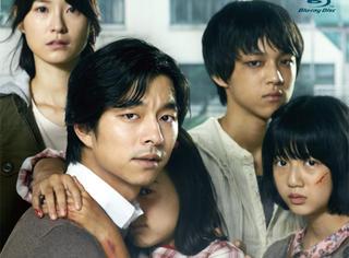 那些结局是反派获胜、正义一方特别惨的韩国电影,就看这10部!